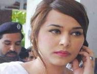 Ayan Ali case adjourned till March 22