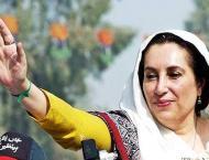 Benazir Bhutto murder case adjourned till March 20
