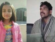 CII, officials, oppose public execution of Zainab's murderer