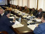 Azad Jammu & Kashmir Cabinet Development Committee reviews develo ..