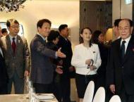 Seoul picks up $260-per-meal tab for N. Korea delegates: reports