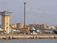 The Karachi Port Trust KPT shipping intelligence report 22 Februa ..