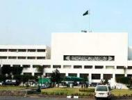 Senate body recommends budget for Gilgit Baltistan equal to other ..