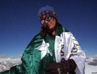 Mountaineer Samina Baig is UNDP's National Goodwill Ambassador fo ..