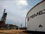 Mexico's Pemex registers $18bn loss in last quarter of 2017