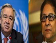 Antonio Guterres calls Asma Jahangir a 'true champion of human ri ..