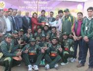 Deaf super cricket league is illegal: PDCA