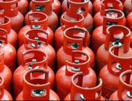 3rd int'l LPG conference to be held on March 11