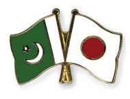 Japan signs agreements to support Pakistan in social sector