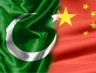 Xi Jinping's continuation as country's top leader to benefit Paki ..