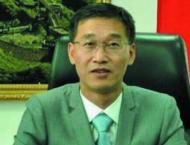 "A daylong seminar held on ""Shanghai Cooperation Organization (SCO .."