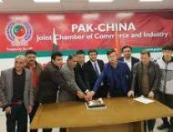 Chinese, Pakistanis hold business meetings at PCJCCI