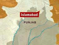 One killed, another injured in firing Islamabad