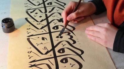 Around 309 Calligraphers submit art works to participate in National Calligraphy Competition