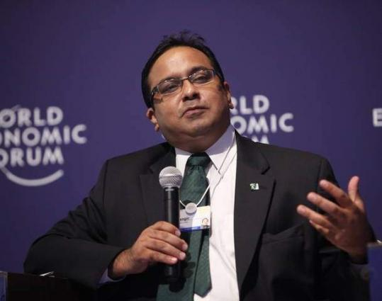 Mishal, WEF to conduct executive opinion survey in Pakistan