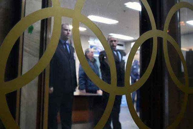 CAS dismisses 47 appeals from Russian athletes, coaches