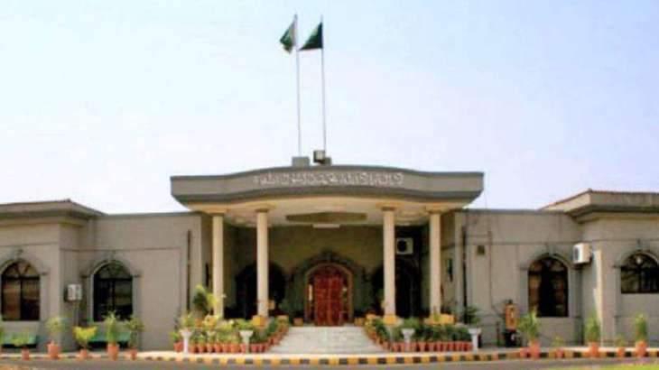 الیکشن کمیشن کے دو نئے ارکان کی تعیناتی کا معاملہ پارلیمنٹ بھیجنے کا حکم