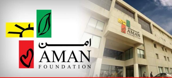 AJK President visits Aman Foundation facilities