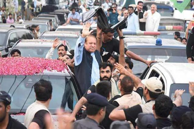 Image result for Nawaz was told to take motorway instead of GT Road rally by party: Nisar's spokesperson