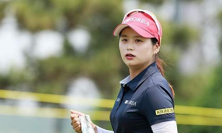 Jin Young Ko takes 1st-round lead at Women's Australian Open