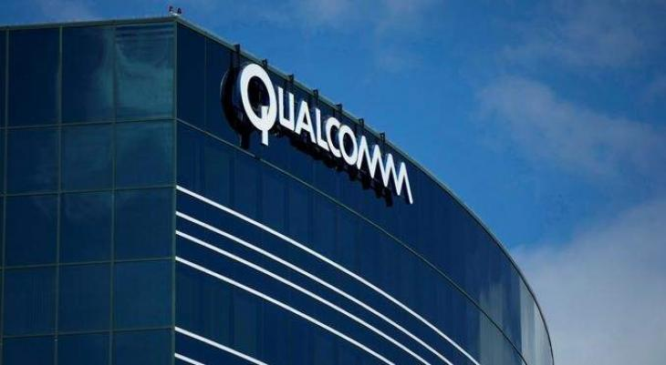 Qualcomm rejects $121 billion hostile Broadcom bid, again