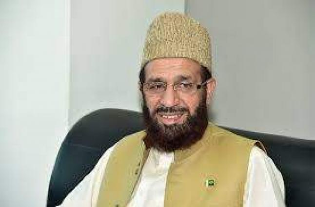 Ummah Needs Unity To Face Challenges:Sardar Muhammad Yousaf