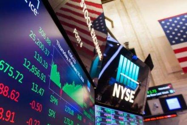 US stocks close higher for fifth day