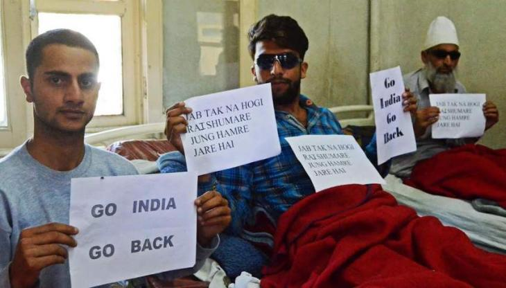 Image result for Pellet victims stage protest in Srinagar