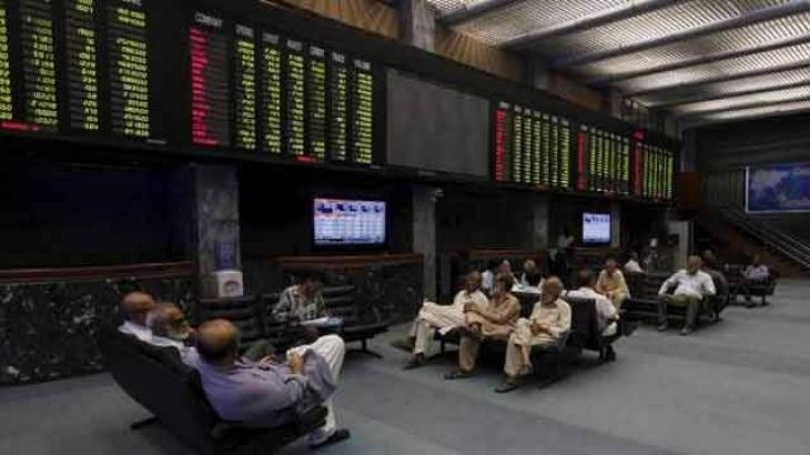 PSX-Rates-2-Karachi 23 February 2018