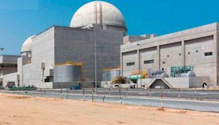 UAE to plug in first nuclear power reactor this year
