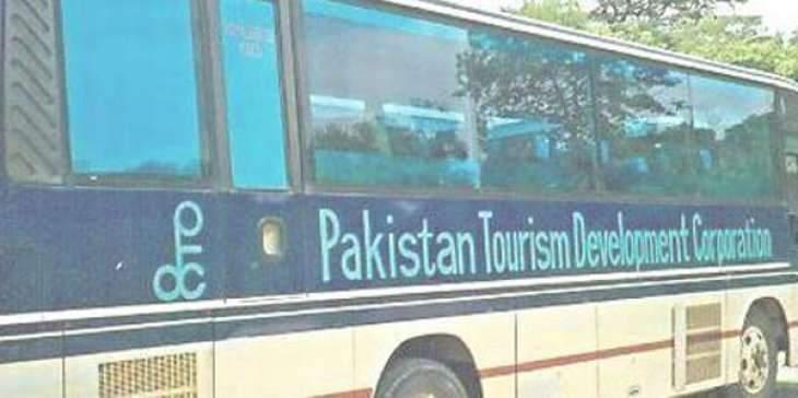 Pakistan Tourism Pattern Corporation provides 50 % good deal for other folks with impaired imaginative and prescient