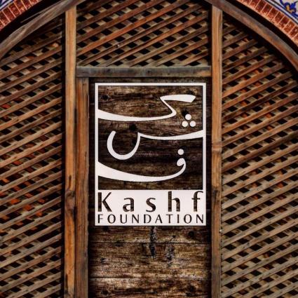 Proparco finances Kashf Foundation's microfinance activities