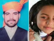 Zainab's killer to be indicted in another case on 12th