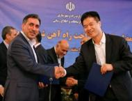 Iran signs deal with China to connect key port to rail network