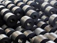 S. Korea to consider WTO complaint over US steel tariffs
