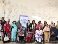 7th PPAF Amtul Raqeeb Awards acknowledges efforts of women change ..