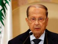 Lebanon resorts to e-gov't to secure administration transparency