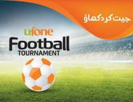 Ufone Balochistan Cup's Second edition kicks off on 14th March