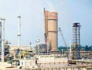 FFC, HUBCO sign agreement to set up 330 MW coal power plant in Th ..