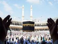 Govt. hajj scheme attracts more people: Sardar Muhammad Yousuf