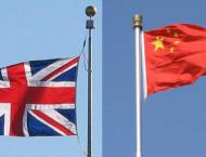 Chinese, British researchers call for cooperation in hydrogen tec ..