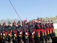 Passing out parade of FC Jawans held in Parachinar