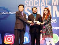 AlphaPro's Social Media Summit discusses the Role of Social Med ..