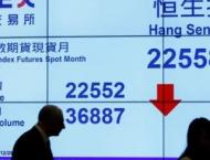 Hong Kong stocks reverse early gains to end down 21 March 2018