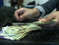 Dollar lower, stock markets mixed before Fed 21 March 2018