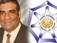 SAARC Chamber calls for urgent need to work together for a strong ..