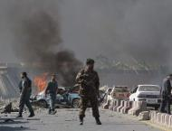 29 killed in deadly bombing in Kabul: Health Ministry