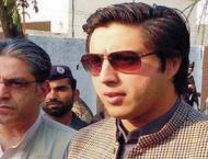 International cricket revived in Pakistan: Punjab Sports Minister ..