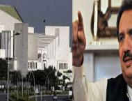 Supreme Court dismisses contempt of court petition against Rehman ..
