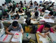 China's top universities open elite math classes for high school  ..